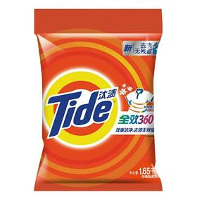 汰渍洗衣粉全效360度洁雅百合香型1.65kg 去渍无磷
