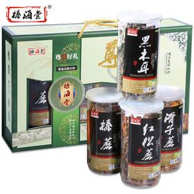 榛海堂尊品礼盒A套餐(榛蘑+黑木耳+滑子蘑+香菇)