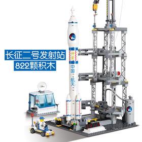 开智兼容乐高儿童拼装积木玩具军事航天神十长征二号火箭发射站