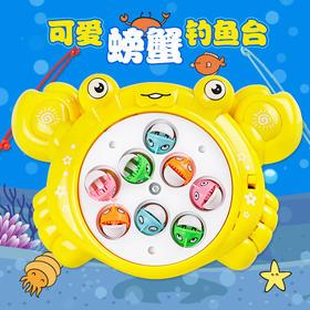儿童电动卡通 螃蟹钓鱼盘 磁性钓鱼 亲子互动 益智早教游戏玩具