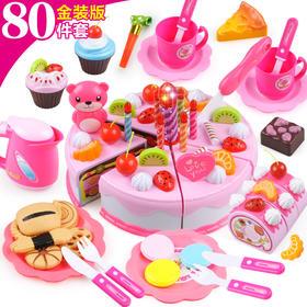 儿童过家家厨房玩具 宝宝仿真生日蛋糕礼物 小女孩水果切切乐套装
