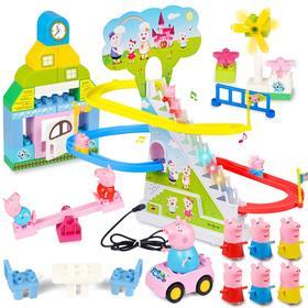 小贝猪爬上楼梯轨道车滑滑梯电动拼装玩具大款音乐灯光玩具