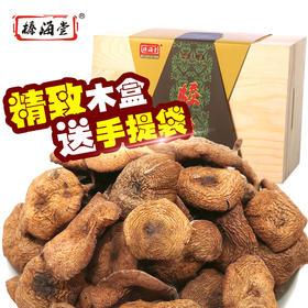 榛海堂 东北野生榛蘑200g木盒礼盒装