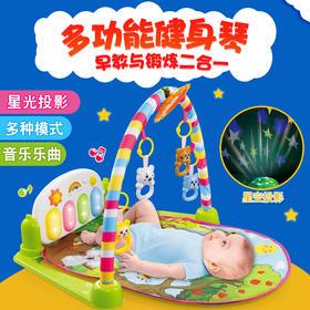 婴儿健身架脚踏钢琴长劲鹿音乐爬行毯宝宝玩具0-1岁3-6-12个月