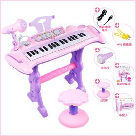 儿童电子琴音乐器玩具梦想之星37键多功能女孩钢琴早教带麦克风