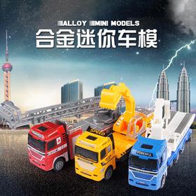 儿童车模玩具 消防系列合金车模型玩具儿童男孩玩具
