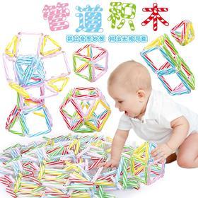 儿童拼装水管道积木拼接玩具组装3-6周岁7岁塑料拼插男孩子益智式
