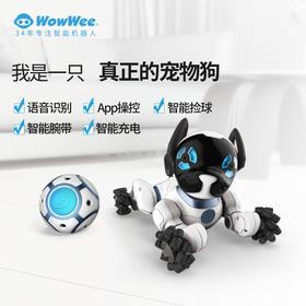 WowWee智能陪伴机器宠物狗 手势感应男生女孩益智儿童机器人玩具