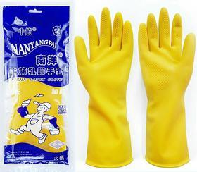 南洋牌牛筋乳胶手套 加厚橡胶家务厨房防水洗碗塑胶胶皮手套