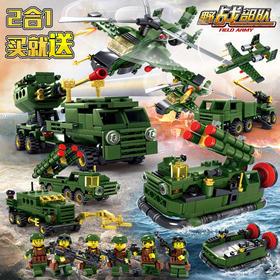 开智野战部队军事颗粒积木儿童益智拼装DIY玩具84034