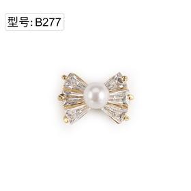 【美甲金属饰品】B277金色超闪蝴蝶结白色珍珠三角长钻组合领结金底弧面弧度