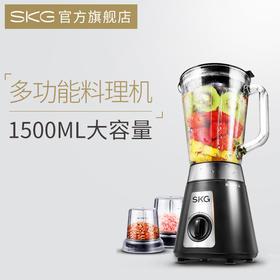SKG1290系列配件