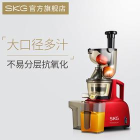 SKG A8原汁机 | 大口径原汁机 7段挤压 大扭力全铜电机