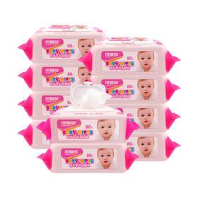 可爱多 婴儿洁肤柔湿巾 (便携 / 家庭)