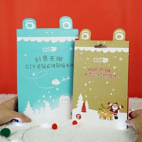 黑科技!热缩片、节日贺卡Touchbox小创客圣诞套装