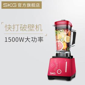 SKG1288破壁机 |1500W大功率 高清触控大屏