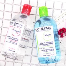 【欧洲原装】Bioderma贝德玛卸妆水500ml