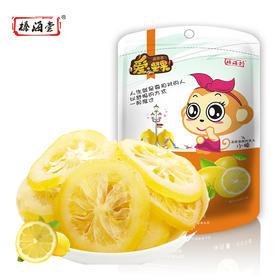 榛海堂 蜂蜜即食柠檬片80g