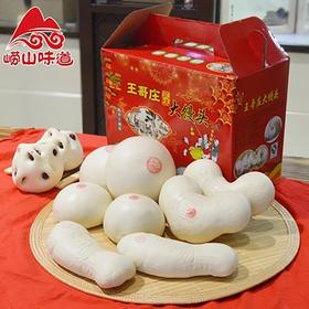 【青岛特产】王哥庄大馒头  红红火火大礼盒