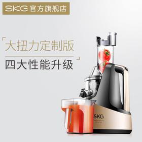 SKG2081大口径原汁机 | 大扭力定制,可媲美商用原汁机