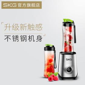 SKG2097便携式榨汁机 | 升级不锈钢机身,厚实耐用(赠品用,单拍不发货)