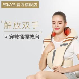 SKG可穿戴披肩 | 解放双手,可穿戴的温热揉捏披肩 4093