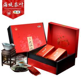 AT679精品大红袍礼盒 轻火乌龙茶 送礼佳选200g/盒
