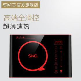 SKG1670七环火电陶炉 | 高端全滑控 可定时童锁 超薄速热