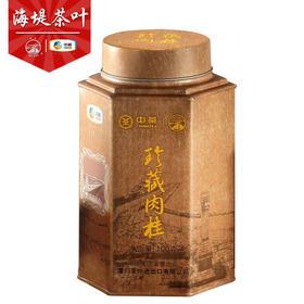 海堤茶叶旗舰店 珍藏肉桂 100g/罐