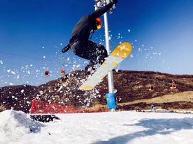 万科石京龙,全天滑雪免费教!