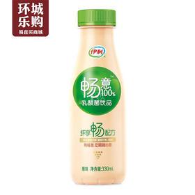 伊利畅意100%乳酸菌饮品原味 320ml*3瓶 | 基础商品
