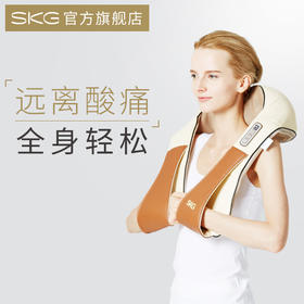 SKG按摩披肩 | 仿古法揉捏颈肩,红光热敷功能 4070