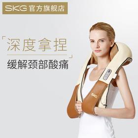 SKG无线按摩披肩 | 多功能家用持续 红外理疗 6666