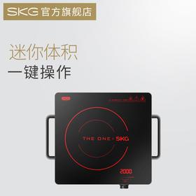 SKG1648M电陶炉 | 迷你体积,一键操作,不挑锅无高频辐射
