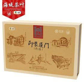 海堤茶叶 XT5152 印象厦门肉桂礼盒 中足火160克