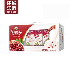 伊利谷粒多红谷牛奶饮品250ml-511771
