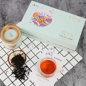 海堤茶叶 XBT131冰颜红茶 伴手礼盒