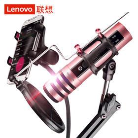Lenovo联想 UM10C直播手机麦克风全民k歌话筒唱吧主播电容麦家用