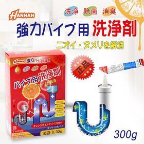 【一盒10袋日本进口下水道疏通剂】强力疏通管道 马桶除臭清洁