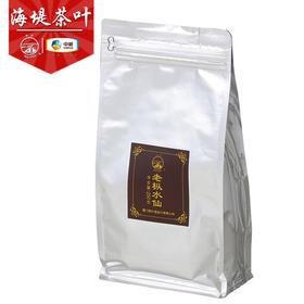 中粮海堤茶叶 简装老枞水仙