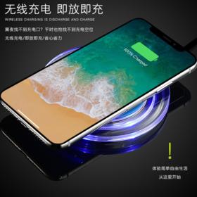 充电神器 手机通用无线充电器 含手机接口