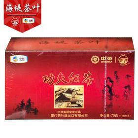 中粮 海堤茶叶XBT312功夫红茶