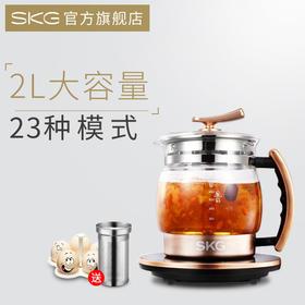 【2人团】多功能养生壶 | 23大功能,滋养一家人,静享生活好时光 SKG8064