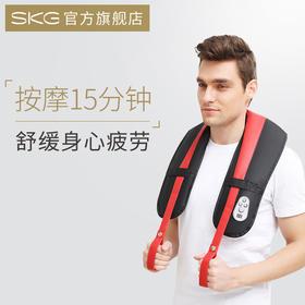 SKGu8按摩披肩 | 红黑活力个性披肩,年轻人首选