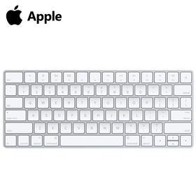 Apple苹果 键盘 Magic Keyboard 2 苹果无线键盘 充电 蓝牙 新款