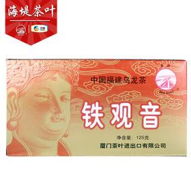 中粮 海堤茶叶 AT200一级浓香型铁观音