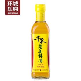 千禾葱姜料酒500ml-939938