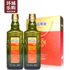贝蒂斯橄榄油750ml*2-900105
