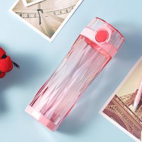 威仑帝尔PC钻石水杯 350ml多彩便携360°防漏食品级Pc安全水杯-KY010