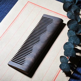 周广胜天然沉贵宝手工木梳子整木细齿头梳随身便携梳长发梳礼品梳